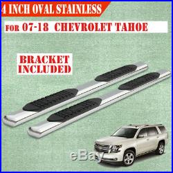 Fit 07-18 Chevrolet Tahoe 4 Running Boards Side Step Nerf Bar Chrome Oval