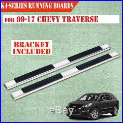 Fit 09-17 CHEVY TRAVERSE GMC ACADIA 4 Side Steps Nerf Bar Running Boards H SS