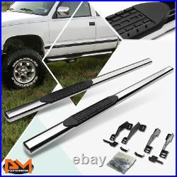 For 88-00 Chevy/GMC C/K Extended Cab 4 Side Step Nerf Bar Running Board Chrome