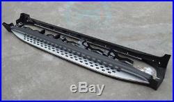 Set Foot Running Board Nerf Bar Side Step Refit For Chevrolet Captiva 2007-2016